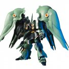 Model: Gundam NZ-666 Kshatriya HGUC 1/144 Scale [Japan Import]