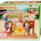 Doll: Sylvania Families Supermarket [Japan Import]