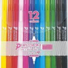 Tombow pencil aqueous felt pen TP12C pack GCB-011(Japan Import)