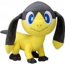 """Takaratomy New Pokemon N-07 X and Y Helioptile/Elikiteru 8"""" Plush Doll"""