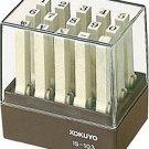 Kokuyo Co Ltd - endless number stamp set IS-103