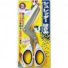 Sun Star Stationery non character shredder scissors S6301401