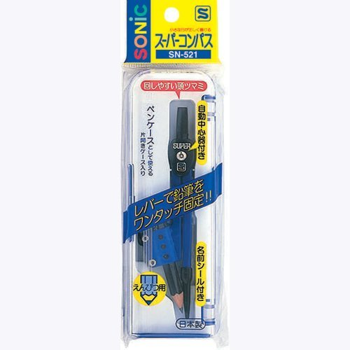 Sonic - Super Sonic navy blue pencil compass for SN-521-K
