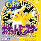 Pokemon Yellow Nintendo Game Boy Japanese