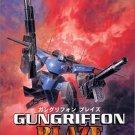Capcom - PlayStation 2 - Gungriffon Blaze
