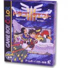 Game Boy Color - Into the Legend Game Boy Dragon Quest III