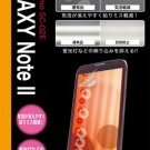 Ray Out - Reduce AirBubble AntiGlear Protecting/Samsung Galaxy Note II (x2)