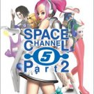 Space Channel 5 Part 2 (PS2)