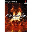 SUCCESS - Psyvariar Complete Edition - PlayStation2