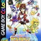 Atlus - Game Boy Color - Shin Megami Tensei Devil Children Shiro no Sho