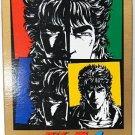 Nintendo NES - Hokuto no Ken 4 (Fist of the North Star) Famicom