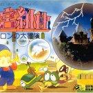 Nintendo - HUDSON SOFT - Milon s Secret Castle/ Meikyuu Kumikyoku