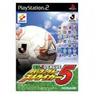 Konami - PlayStation2 - J League Perfect Striker 5