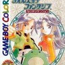 Namco - Game Boy Color - Tales of Phantasia Narikiri Dungeon