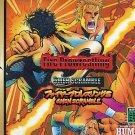 Human Entertainment - Sega Saturn - Fire Pro Wrestling S 6Men Scramble