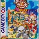 Capcom - Nitendo Game Boy Color - Metal Walker