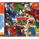 Capcom - Marvel vs Capcom - Sega Dreamcast