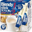 Blendy Stick Cafe Au Lait Half Calorie