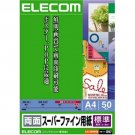 ELECOM both sides super fine paper EJK-SRHA450