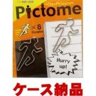 Sunstar - PICTOME Funny Paper Clip 8 Pieces Limited express (5 Packs)