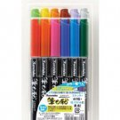 Kuretake Pocket Color Brush Pen - 12 Color Set