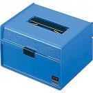 Kokuyo plastic seal box small IB 14N