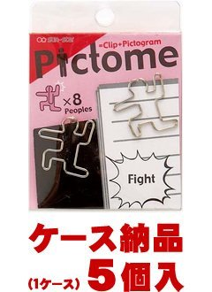 Sunstar PICTOME Funny Paper Clip 8 Pieces Fight (5 packs)