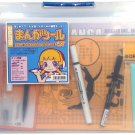 DELETER Manga Tool Set, Standard [Japan Import]