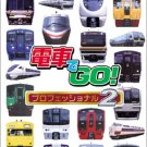 Taito Video Games - PlayStation 2 - Densha de Go Professional 2