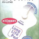 Long Life Pad for Hv-llpad Ereparusu Low Frequency Therapy Device Omron