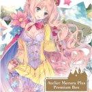 GUST - PS Vita - Merle No Atelier Plus 3 Premium Box