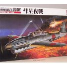 Fine Molds 1/48 Navy Night Fighter Comet 12 Type (Night Game) Fine Mold