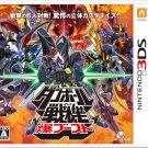 LEVEL 5 - Nintendo 3DS - Danball Senki Baku Boost