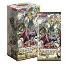Konami - Yu-Gi-Oh Zexal OCG Duelist Edition Volume 2