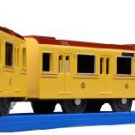 Takara Tomy - Plarail - Tokyo Metro Series 1000 & 01 Double Set (Model Train)