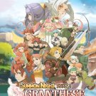 Summon Night Gran Thesis (PS2)