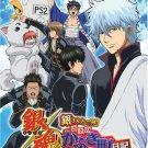Gintama Gin-San to Issho! Boku no Kabuki Machi Nikki Playstation 2 Game