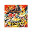 Duel Masters TCG Episode 1 [DMR 04]Expansion Pack Volume 4 Rising Hope DSP BOX