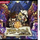 Konami - Nintendo 3DS - Doctor Lautrec to Boukyaku no Kishidan