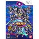 Namco Bandai Games - Nintendo Wii - SD Gundam G Generation World