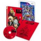 Namco - Namco Bandai Games - SD Gundam G Generation World