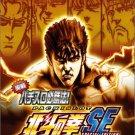Sega of America Inc- Sega - Jissen Pachi-Slot Hisshouhou! Hokuto no Ken SE