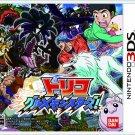 Toriko Gourmet Monsters Nintendo DS