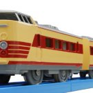 Tomica PraRail S 24 Series 485 Limited Express Train (Model Train)