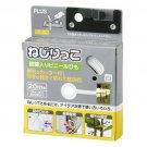 Plus - Nejirikko (Banding Band with cutter) White 20mx1box