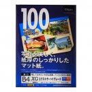 Nakabayashi Digio color inkjet paper XG B4 100 sheets JPXG-B4N