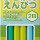Tombow Ippo Wood Pencil 2B Point Strength Green/Blue (82374)