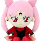 Bandai Sailor Moon Mini Plush Doll Cushion 3 Black Lady