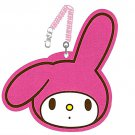 Series die cut case path together forever TM Sanrio My Melody] The reflective