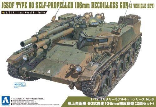 1/72 JGSDF Type 60 Self-Prop Recoil Gun Tractor